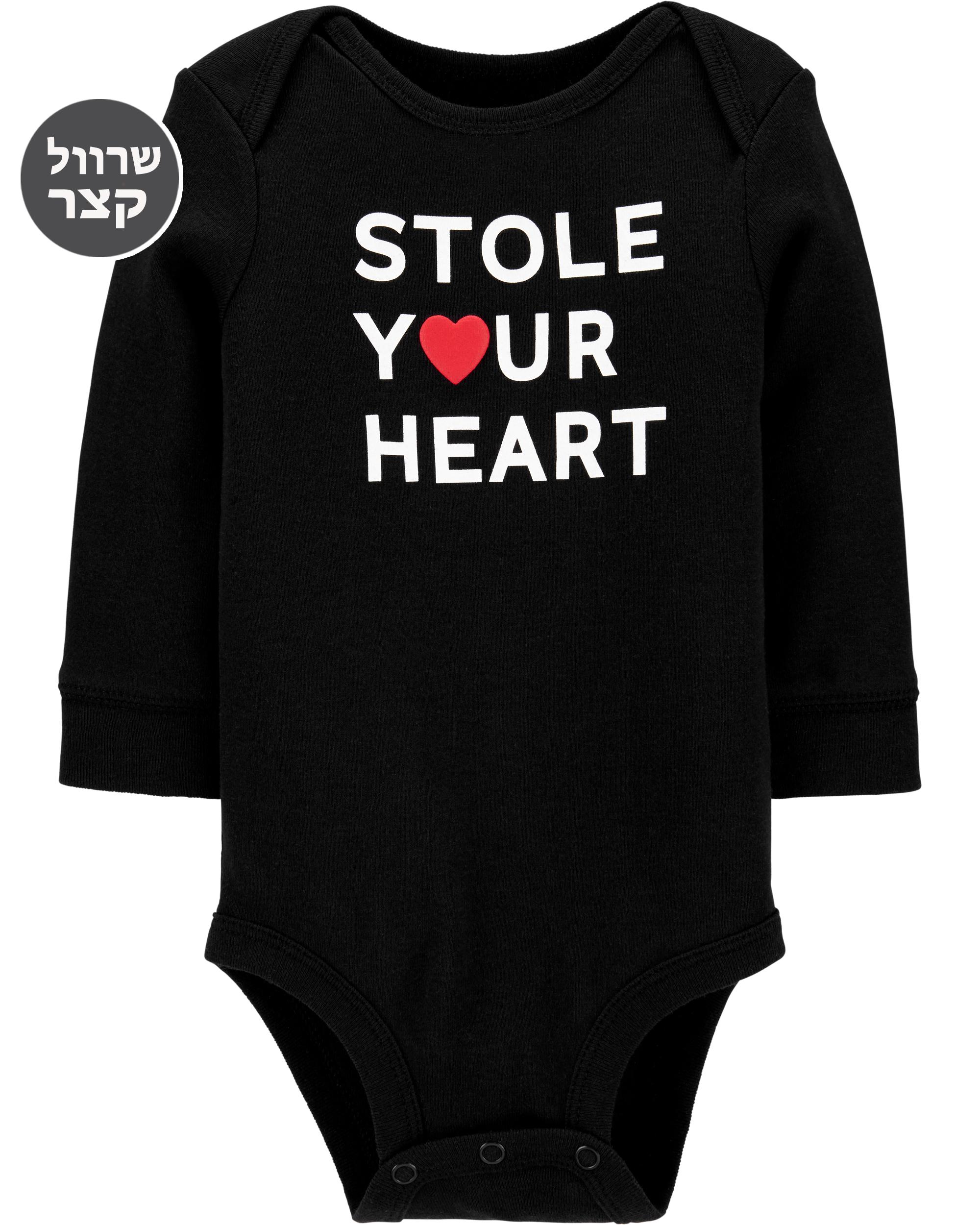 STOLE YOUR HEART בגד גוף