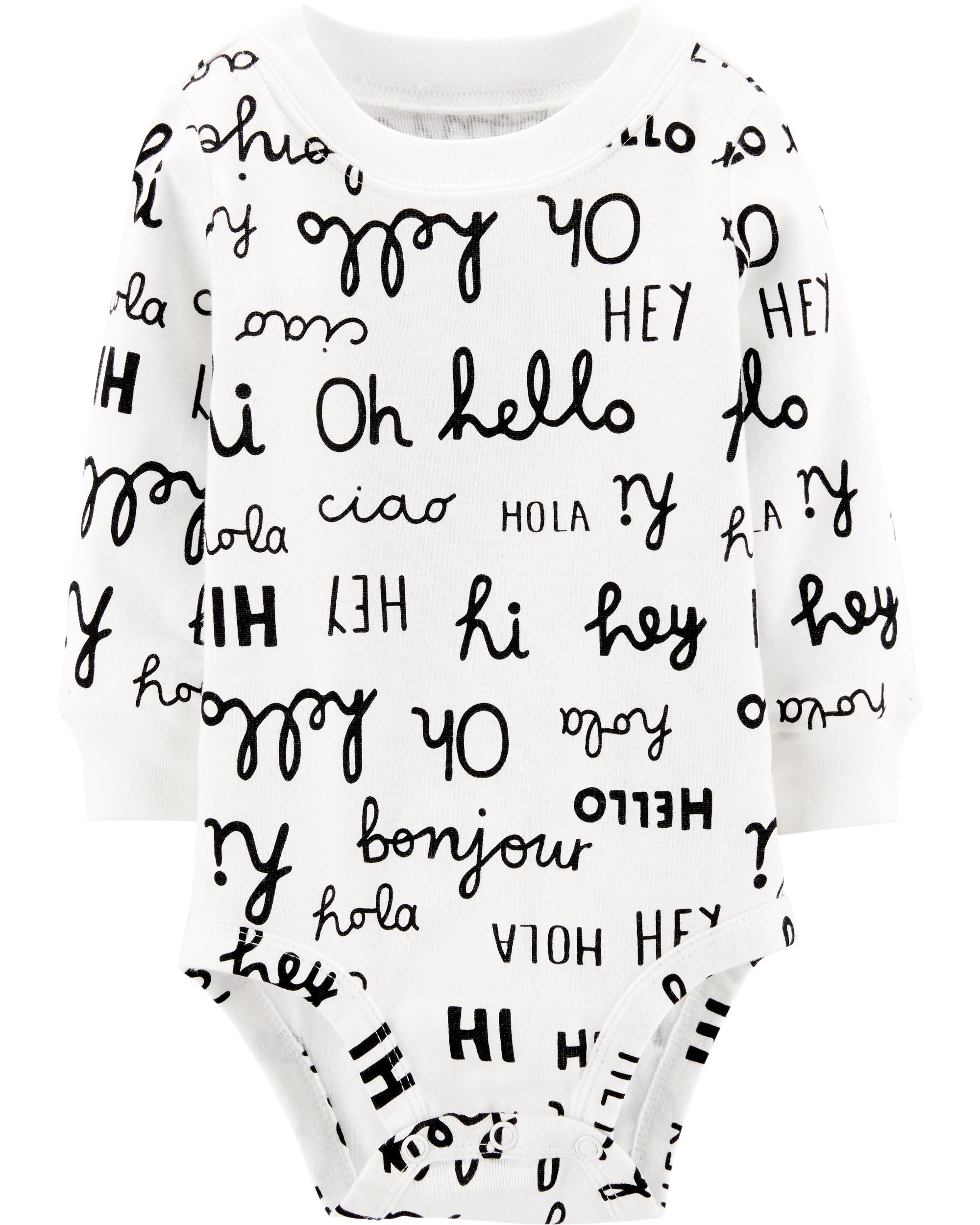 בגד גוף מודפס מילים