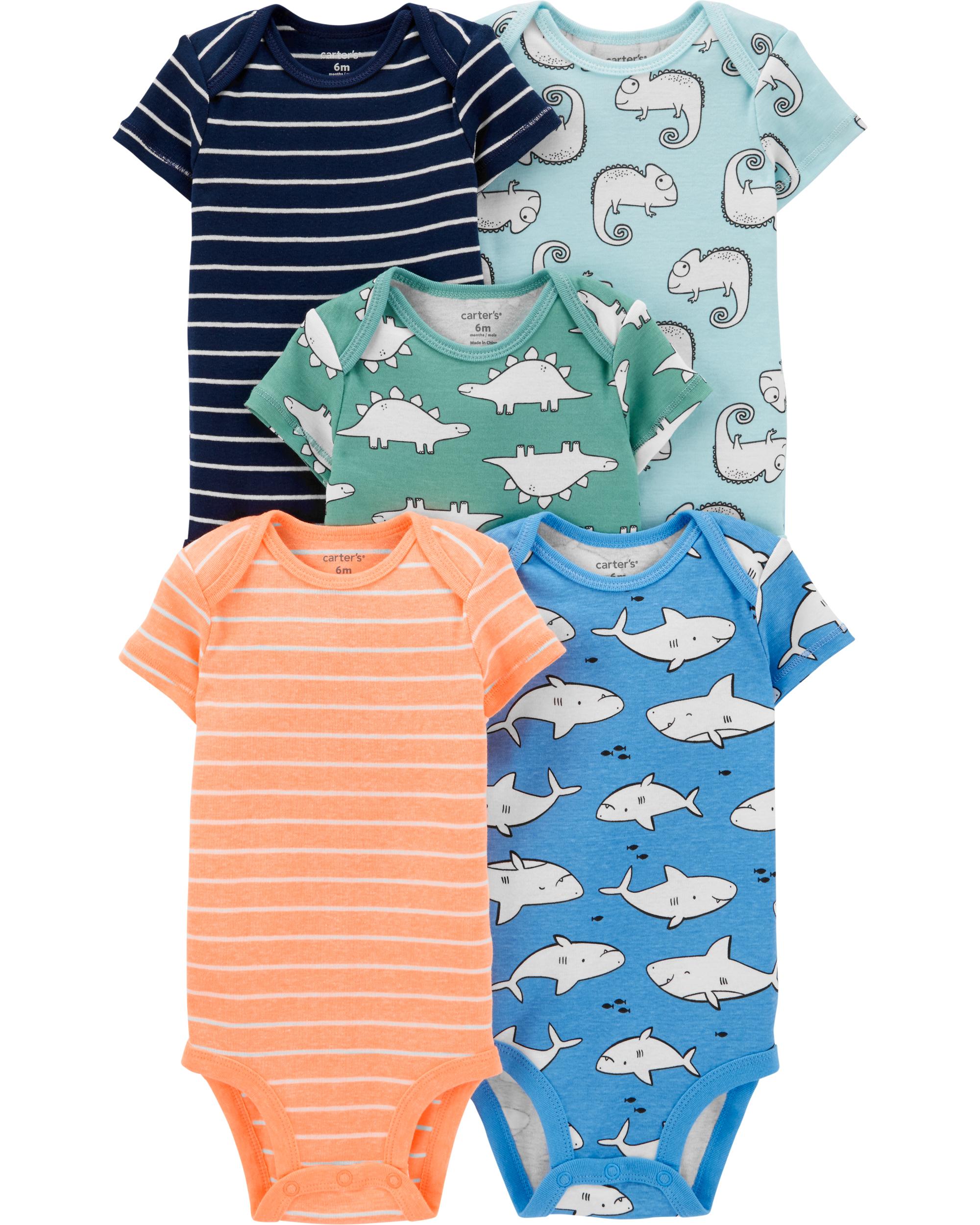 חמישיית בגדי גוף כרישים