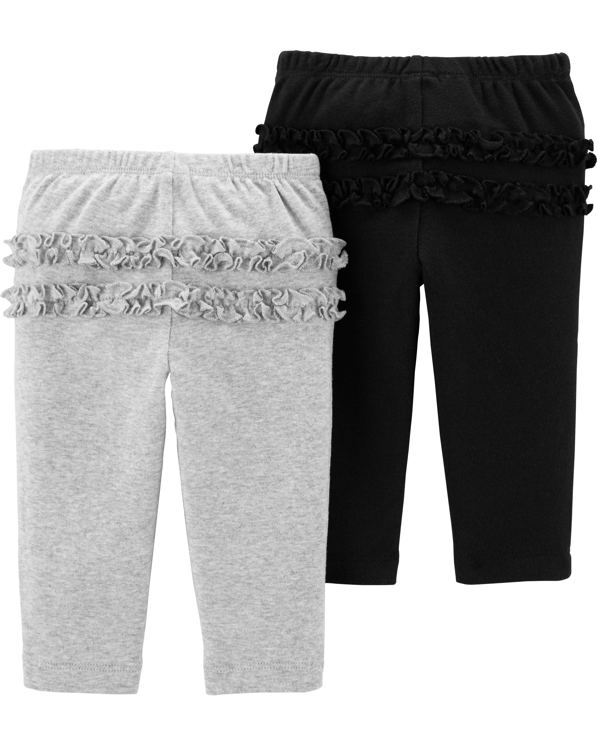 זוג מכנסיים שחור/אפור