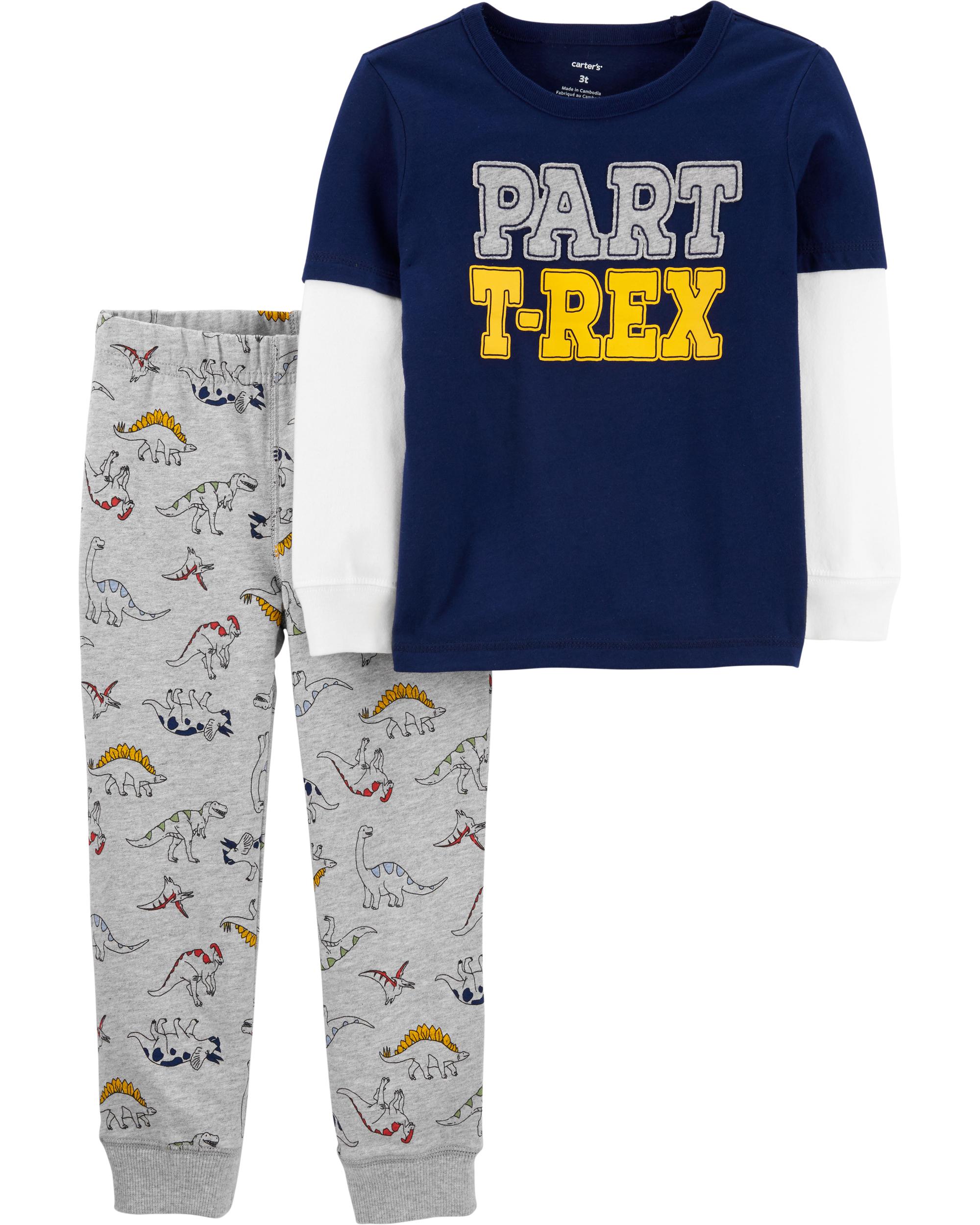 T-REX חליפת 2 חלקים