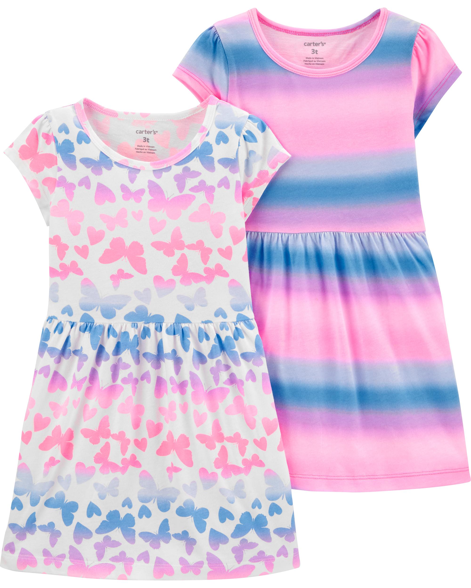 זוג שמלות פרפרים/אומברה